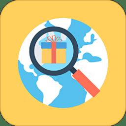 宝藏地图软件 v2.2.1 安卓官方版