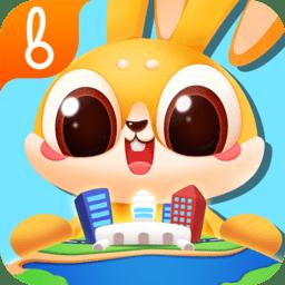 兔小萌世界手游 v1.0 安卓版