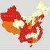 2017中国孝心地图 电子版