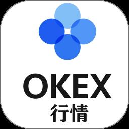 okex最新版本