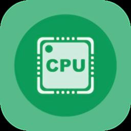 cpu�O控�h化版v6.7.5 安卓版