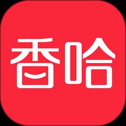 香哈菜谱手机版 v8.6.5 安卓官方版