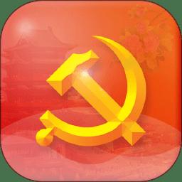 江西党建云平台 v4.3.3 安卓版