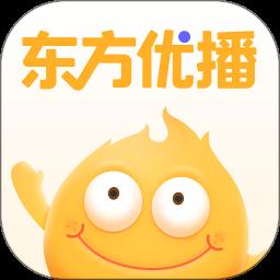 乐播课上课软件(东方优播) v6.16.1  安卓版