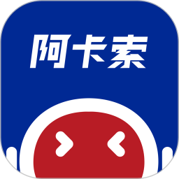 阿卡索ai英语课堂手机版 v2.2.2 安卓版