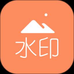 去水印吧appv1.6.9 安卓版