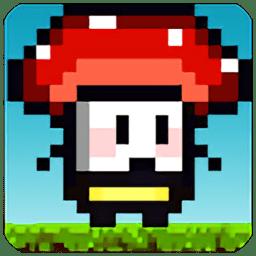 蘑菇英雄不要网版