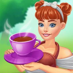 皇家咖啡馆手机版 v1.1 安卓版