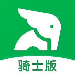 美团买菜骑士端v1.3.3 安卓版