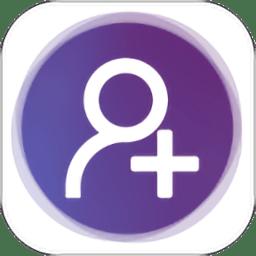 微商工具箱免费版v7.3.3 安卓版