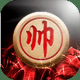 天�r象棋手游 v1.0.6 安卓版
