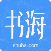 书海阅读app v2.51 安卓版