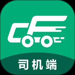 成丰货运司机平台 v4.2.8 安卓版