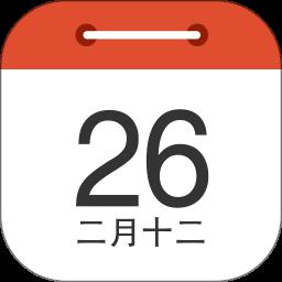 中华日历手机版v4.1.2 安卓版