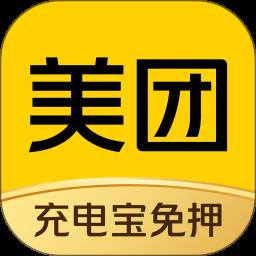美团网手机版 v11.5.207 安卓最新版