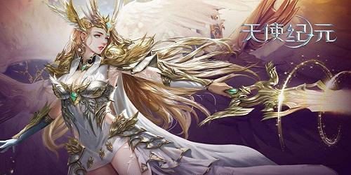 天使�o元