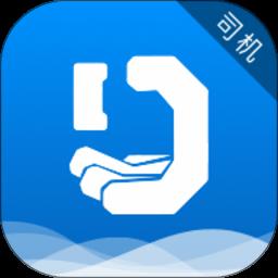 搭顺出行司机端app v4.40.5.0002 安卓版