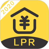 lpr房贷计算器app v2.1.3 安卓版