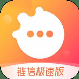 链信极速版v1.2.7 安卓版