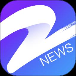 中国蓝新闻app v9.2.6 安卓版