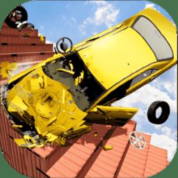 汽车毁灭模拟器2中文版v1.0