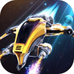 星海舰队手机版 v1.0 安卓版