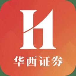 华西证券益理财app v3.0.1 安卓版