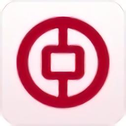 中银国际证券通达信网上交易新一代系统最新版 v9.2 电脑版