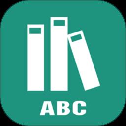 英语读书软件