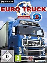 欧洲卡车模拟2中国地图mod最新版