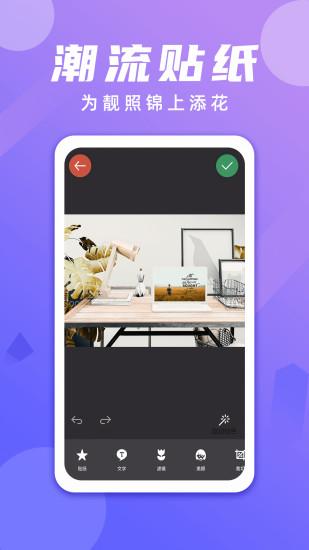 水印打卡相机app v2.7.1 安卓版