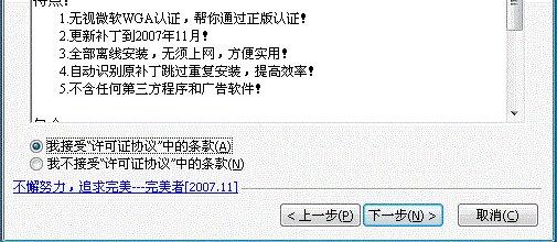 windows server 2008 sp2升��a丁 完整版