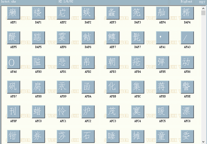 hztxt字体安装包 免费版