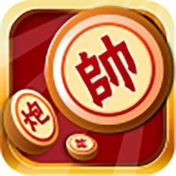中�A象棋官方版 v1.0 安卓版