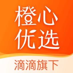 橙心���x�F�L端v2.3.2 安卓