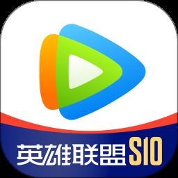 腾讯视频手机版v8.3.45.21905 安卓最新版