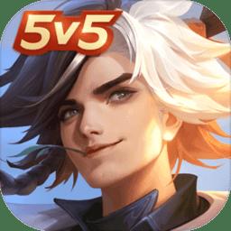 曙光英雄ios版v1.0.11 iphone版