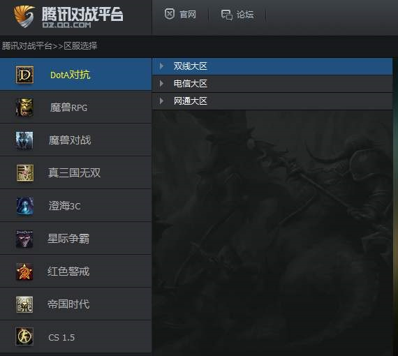 �v���鹌脚_官方版