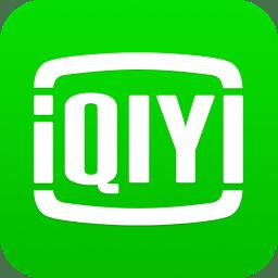 爱奇艺谷歌市场版 v10.0.2 安卓版