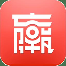 �A�N邦app