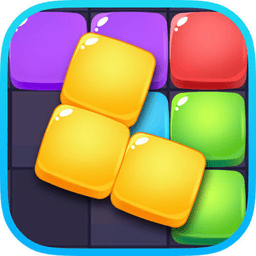 糖果方块消除手游 v1.6 安卓版