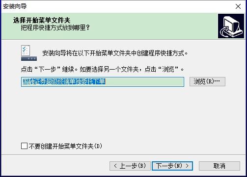��融�C券超��K端委托下�伟� v5.18.81.64 官方版