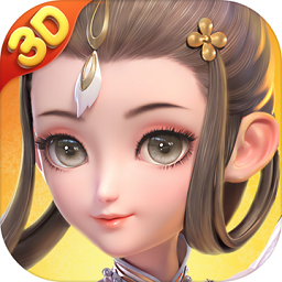 梦幻西游三维版电脑版 v1.3.0 官方版