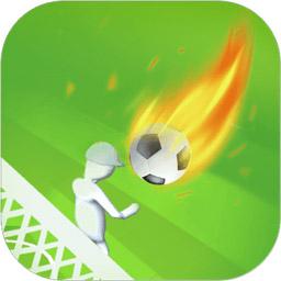 全民足球射击大作战手机版 v1.0 安卓版