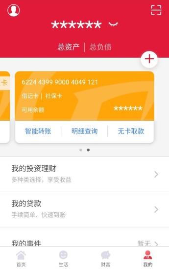 昆山�r商行app
