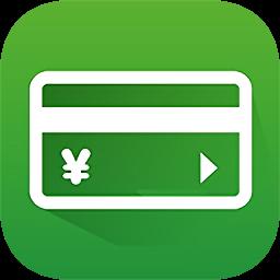 信用卡助手手�C客�舳�v1.6.0 安卓版