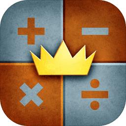 数学之王完整版v1.0.14 安卓版
