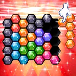六边形方块消除游戏 v20.17.30 安卓版