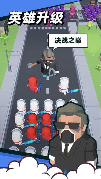 领地争夺战手游 v1.0 安卓版