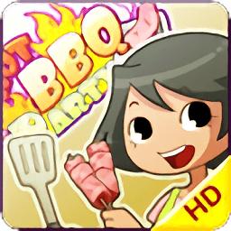 bbq烧肉店手机版 v2.3 安卓版